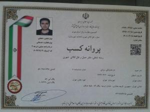 باربری و اتوبار آذربایجان